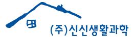 (주)신신생활과학-온수카페트, 온수매트, 온수조절기 전문생산기업